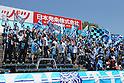2013 J2 Stage 13 - Yokohama FC 0-1 Avispa Fukuoka
