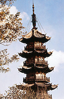 China:  Chinese Architecture-Longhua Pagoda 977 A.D.  Northern Song.  A pagoda of brick with perimeter galleries of timber.  ANCIENT CHINESE ARCHITECTURE.