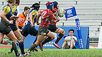 Japan plays Kazakhstan during the HKRFU A4N 2014 on May 24, 2014 at the Aberdeen Sport Ground in Hong Kong, China. Photo by Chung Yan / Power Sport Images