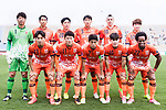 Jeju United FC squad pose for team photo during the AFC Champions League 2017 Round of 16 match between Jeju United FC (KOR) vs Urawa Red Diamonds (JPN) at the Jeju Sports Complex on 24 May 2017 in Jeju, South Korea. Photo by Yu Chun Christopher Wong / Power Sport Images