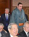 Georgian sumo wrestler Gorgadze attends news conference at Japan National Press Club