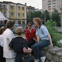Бег по солнечной стороне (1992)