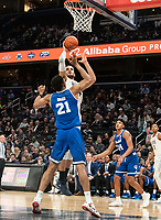 WASHINGTON, DC - FEBRUARY 05: Ike Ibiagu #21 of Seton Hall watches a shot by Omer Yurtseven #44 of Georgetown during a game between Seton Hall and Georgetown at Capital One Arena on February 05, 2020 in Washington, DC.