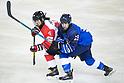 Ice Hockey: 2019 IIHF U18 Women's World Championship Game