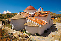 The  17th Century Byzantine Greek Orthodox Monastery of Agia Anna ( St Anne) 17th Century