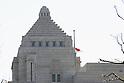 Japan Flag flies at Half-Mast on Diet Building