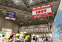 ISOT Exhibition 2017