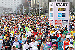 Feb. 27, 2011 - Tokyo, Japan - Thousands of runners fill the streets in front the Tokyo Metropolitan Government Building where the starting point of the Tokyo Marathon begins. (Photo by Daiju Kitamura/AFLO SPORT)