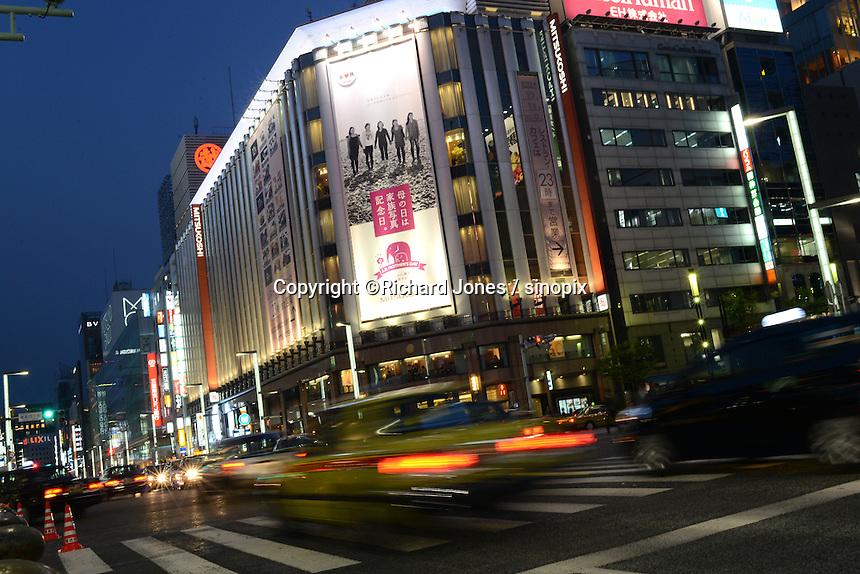 MITSUKOSHI DEPARTMENT STORE, GINZA, TOKYO