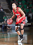 Arkansas State Red Wolves guard NeNe Hurst (21) in action during the NCAA Women's basketball game between the Arkansas State Red Wolves and the University of North Texas Mean Green at the North Texas Coliseum,the Super Pit, in Denton, Texas. Arkansas State defeated UNT 62 to 59