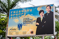 Billboard Advertisement Announcing Intellectual Property Protection Services, George Town, Penang, Malaysia.