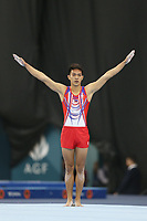 12th March 2020, Baku, Azerbaijan;  2020 Artistic World Cup Gymnastics Tournament;  Jan Gwynn Timbang, PHI, during qualification on floor