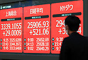Japan's share prices rise by 521.06 yen