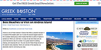 GREEK BOSTON - CHORA ANDROS