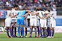 Soccer: J1 2018: Shonan Bellmare 0-2 Sanfrecce Hiroshima