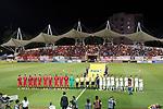 Hong Kong vs Jordan - International Friendly Match