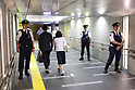 Security tightened in central Tokyo ahead of Trump visit