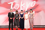 Takahisa Zeze, Mana Sakura, Aina Yamada, Ayano Moriguchi, Kokone Sasaki, October 25, 2017 - The 30th Tokyo International Film Festival, Opening Ceremony at Roppongi Hills in Tokyo, Japan on October 25, 2017. (Photo by 2017 TIFF/AFLO)