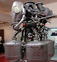 2A25H4W RD-214 Liquid Rocket Engine, a four-chamber liquid-fuelled rocket engine that was used in the first stage of the Kosmos launch vehicle.