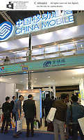 China mobile booth in the ITU at the HK Exhibition Center.<br />