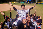 KITTA MEGUMI Japan Japan Head Coach is throw up by your team after winning India during the BFA Women's Baseball Asian Cup match between Japan and India at Sai Tso Wan Recreation Ground on September 6, 2017 in Hong Kong. Photo by Marcio Rodrigo Machado / Power Sport Images