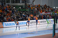 SPEEDSKATING: 15-02-2020, Utah Olympic Oval, ISU World Single Distances Speed Skating Championship, Team Pursuit Men, Team NED, Sven Kramer, Douwe de Vries, Marcel Bosker, World Record, 3:34.687, ©photo Martin de Jong