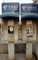 China Telecom public telephone booth in the street of Changping,China..