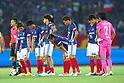 Soccer : 2017 J1 League Yokohama F Marinos 1-1 Sanfrecce Hiroshima
