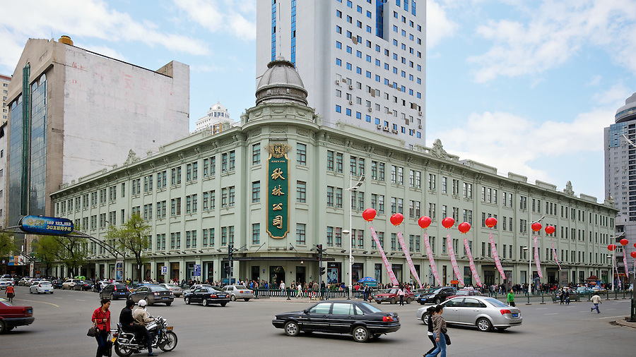 """Tchurin (""""Quilin"""") Department Store.  Originally Built In 1908 With Two Stories, Two More Floors Were Added In 1978, The Original Dome Being Raised.  Ha'erbin."""