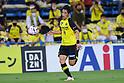 2020 J1 - Kashiwa Reysol 3-0 Gamba Osaka