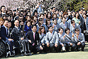 Prime Minister Shinzo Abe joins cherry blossoms viewing party