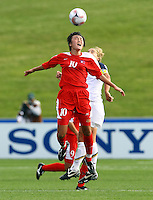 Myong Hwa Jon (PRK)..FIFA U17 Women's World Cup Final, USA v Korea DPR, Albany Stadium, Auckland, New Zealand, Sunday 16 November 2008. Photo: Renee McKay/PHOTOSPORT