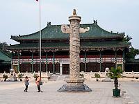 Nationalbibliothek auf der Fuchengmennei Dajie, Peking, China, Asien<br /> National Library at Fuchenmennei Dajie, Beijing, China, Asia