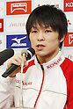 The 68th All Japan Gymnastics Championship