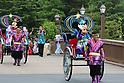 Tanabata parade at Tokyo Disneyland
