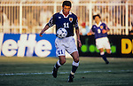 Japan vs Siria during their Asian Cup 2000 match in Lebanon. Photo by Agence SHOT for WSG