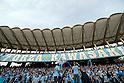 2015 J1 Stage 1: Kawasaki Frontale 1-1 Urawa Red Diamonds