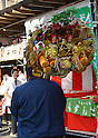 Tori-no-Ichi Japanese Traditional Annual Open-Air Market 2012
