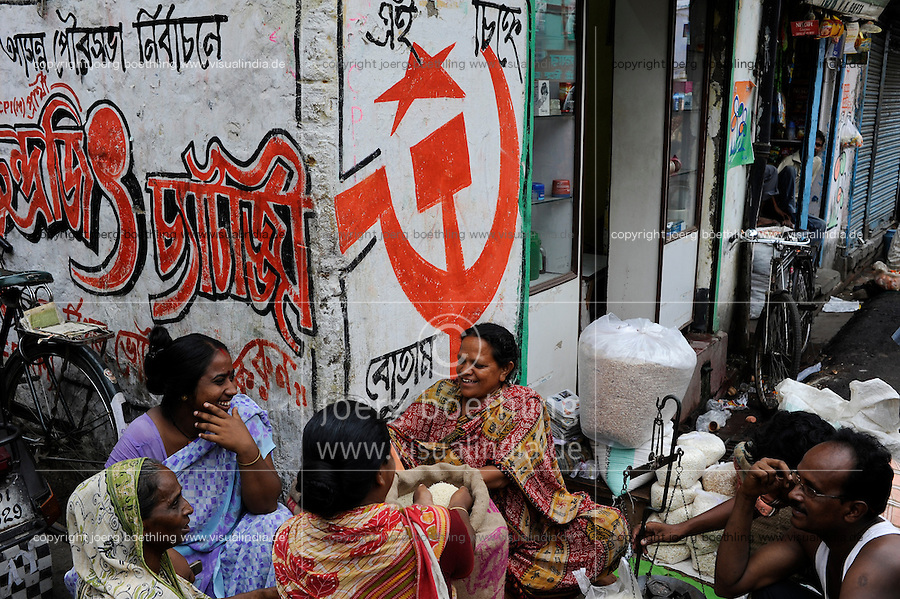 INDIA Kolkata Calcutta, street grafiti of CPI communist party of India, hammer and sickle / INDIEN Kolkata, Hammer und Sichel, Symbol der CPI Kommunistische Partei Indien