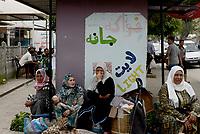 Tabarka, Tunisia, 18 Settembre 2018<br /> Donne, venditrici in strada