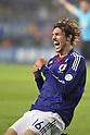 Japan Soccer Stars : Mike Havenaar