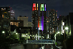Tokyo Metropolitan Government Building is illuminated in the colors of rainbow on June 11, 2020 in Tokyo, Japan.<br /> The Tokyo GOvernor lifted the Tokyo Alert over the coronavirus.