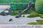 Asia, Japan, Kyoto, Daitokuji, Zuiho-in, Rock Garden