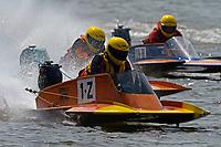 1-Z, 4-P, 18-H    (Outboard Hydroplane)