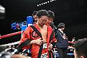 Boxing: WBC bantamweight title bout: Shinsuke Yamanaka vs Luis Nery