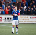 Lee Wallace applauds the fans at full-time