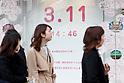 Japan marks 7th Anniversary of 2011 Earthquake