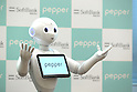 SoftBank's Pepper robot to support Google's Android operating system
