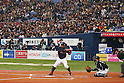 2013 World Baseball Classic - Exhibithion Game - Japan 0-1 Hanshin Tigers