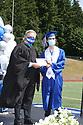 2021 - 2:00 Graduation